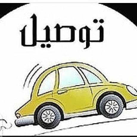 mndob-tosyl-alryad-dakhl-okharj-alryad-big-0