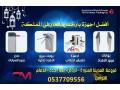 x-ray-jhaz-alaks-ra-ltftysh-alhkaeb-small-0