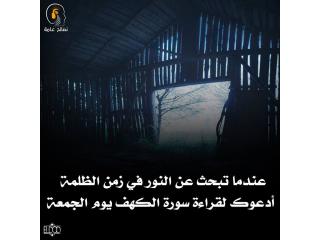 عمال عفش تحميل تنزيل فك تركيب غرف نوم داخل خميس مشيط وابها