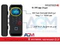 akss-kntrol-kfl-alktrony-smart-lock-llaboab-alzjajy-gl-500-small-2
