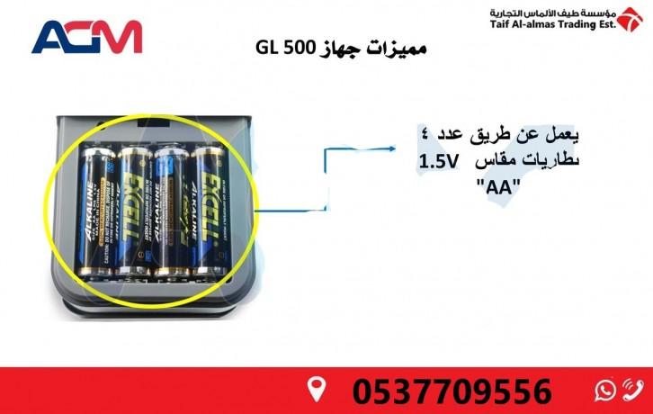 akss-kntrol-kfl-alktrony-smart-lock-llaboab-alzjajy-gl-500-big-0