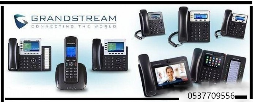 sntral-jrand-strym-ip-telephone-big-2
