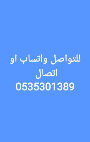 kamyra-kharjyh-oay-fay-aabr-aljoal-bdon-tmdydat-big-0