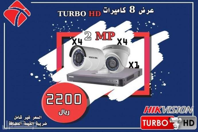 afdl-kamyrat-mrakbh-hikvision-maa-shhad-enjaz-lmrakb-afdl-big-0