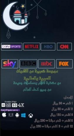 shahd-jmyaa-alknoat-fy-alaaalm-big-0