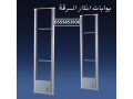 jhaz-hmay-almlabs-mn-alsrk-0555853936-small-1