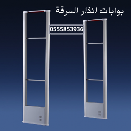 jhaz-hmay-almlabs-mn-alsrk-0555853936-big-1