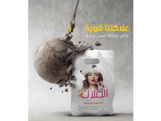 تصميم شعار واعلانات