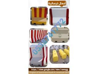 منتجات خرسانية للبيع حواجز خرسانية نيوجرسي قواعد اعمدة