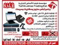 arkhs-jhaz-kashyr-fy-almmlk-llmtaaam-oalmhlat-oalsobr-markt-oalkafyhat-small-3