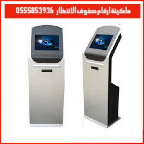 ntham-antthar-alaamladigital-queue-system-big-4