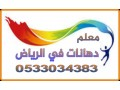 dhan-mbany-0533034383-small-0