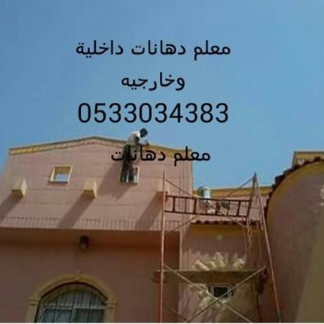 dhan-mbany-0533034383-big-2