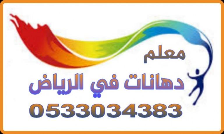 dhan-mbany-0533034383-big-0