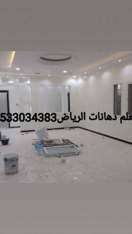 dhan-mbany-0533034383-big-1