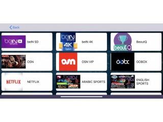 أرخص اشتراك قنواتIPTVعرض لفترة محدودة 40ريال Cobra-Renbow