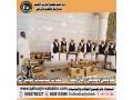 mbashryn-kho-khojyyn0500118599-small-3