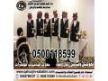mbashryn-kho-khojyyn0500118599-small-6