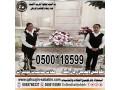 mbashryn-kho-khojyyn0500118599-small-4