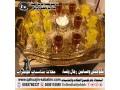 mbashryn-kho-khojyyn0500118599-small-2