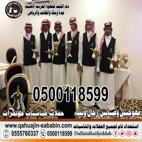 mbashryn-kho-khojyyn0500118599-big-6
