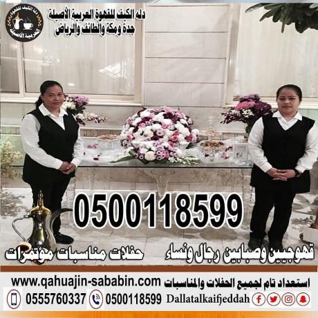 mbashryn-kho-khojyyn0500118599-big-4