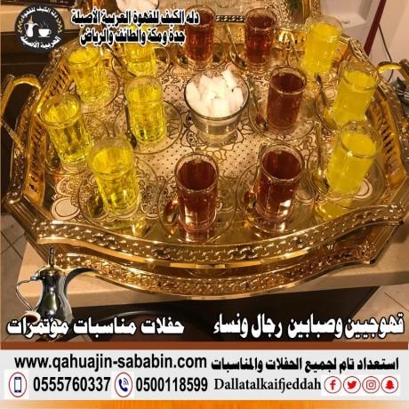 mbashryn-kho-khojyyn0500118599-big-2