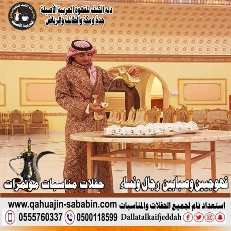mbashryn-kho-khojyyn0500118599-big-0