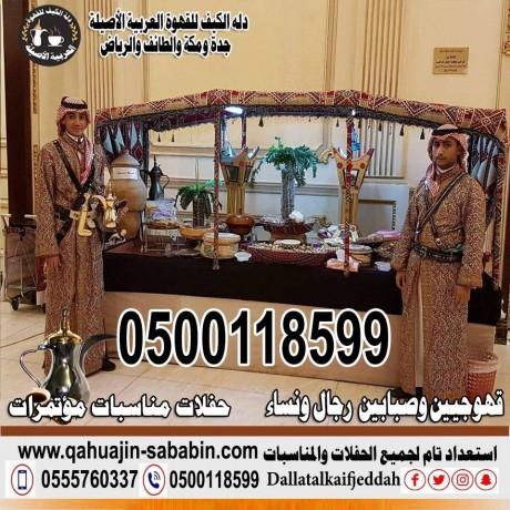 mbashryn-kho-khojyyn0500118599-big-5