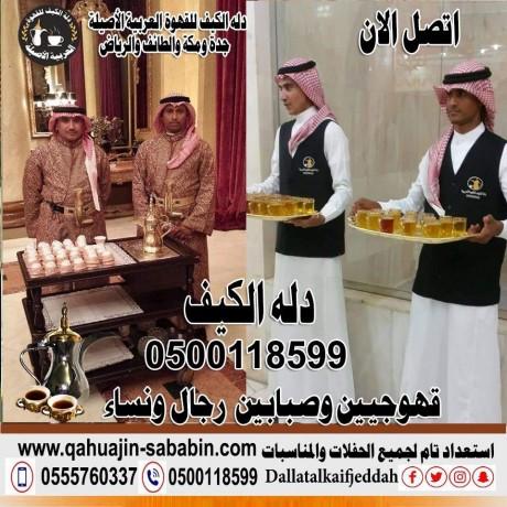 mbashryn-kho-khojyyn0500118599-big-8