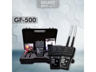 gf 500 : جهاز تحديد وكشف مواقع الألماس والأحجار الكريمة تحت الأرض.