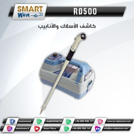 rd500-receiver-big-0