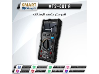 MTS - 601 A testing device for engineers and technicians for technical Functions: