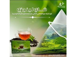 شاي احمر لانجزي الطبيعة والعضوية ☘️