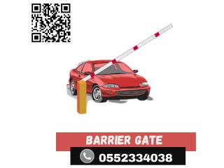 بوابات مواقف السيارات الالكترونيه barrier gate