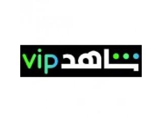 بطاقة شاهد Vip