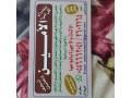 shra-athath-mstaaml-ajhz-maadat-skrab-khrd-0556663041-small-0