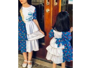فستان شالكي ابيض تيفاني