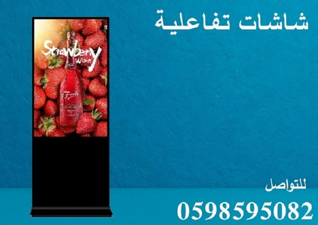 shashat-aard-elktrony-tfaaaly-basaaar-mmyz-big-2