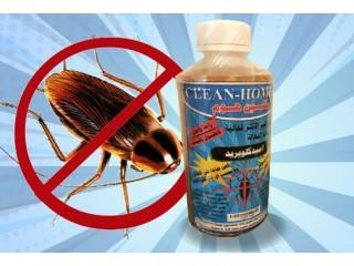 مبيد الصراصير الاقوى بفعالية تدوووم سنة
