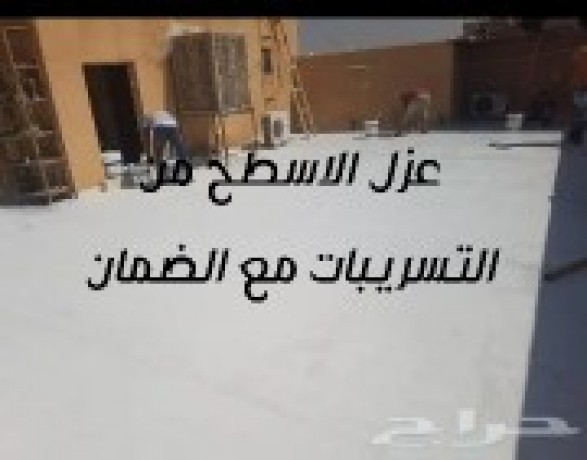 kshf-tsrbat-almyah-alktrony-bdon-tksyr-hmamat-khzanat-asth-msabh-big-5