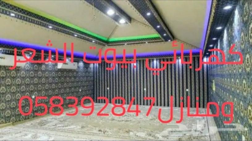 khrbaey-aaam-mkh-mn-0583928427-big-0