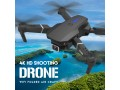 taer-dron-ls-e525-myny-koadkobtr-mini-drone-maa-kamyra-mzdoj-4k-oatsal-wifi-small-5