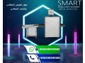 jhaz-tftysh-alhkaeb-small-0