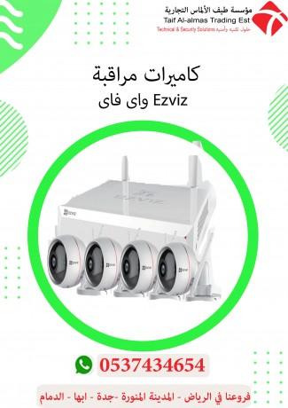 kamyrat-mrakb-hikvision-odoh-aaal-big-0