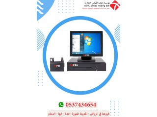 سستم كاشير كامل point of sales