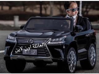 سيارة أطفال لكزس 2020