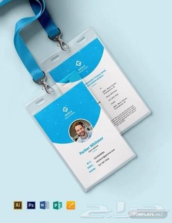tabaa-alkrot-althky-id-card-printer-smart-big-1