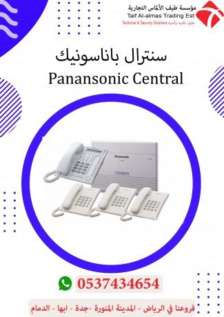 sntral-jrand-strym-ip-telephone-ao-banasonyk-big-0