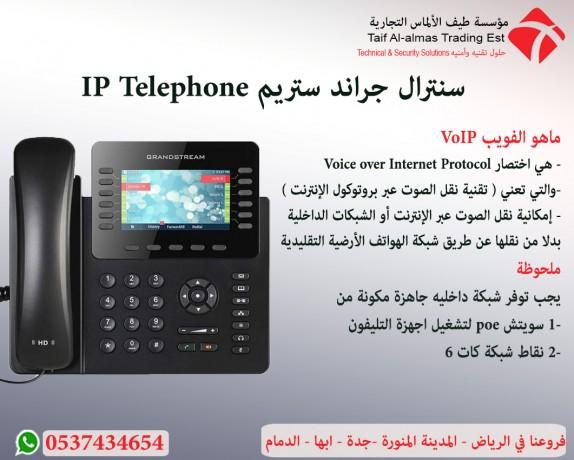 sntral-jrand-strym-ip-telephone-ao-banasonyk-big-3